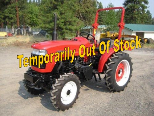 Jinma 254 Tractor